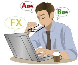 スキャルピングでは複数のFX口座が必要