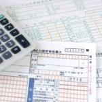 FX 税金